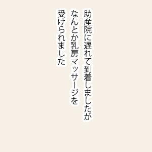 035-おっぱいといらいらai-06-01-01