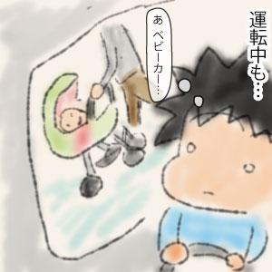 036 新しい世界ai03