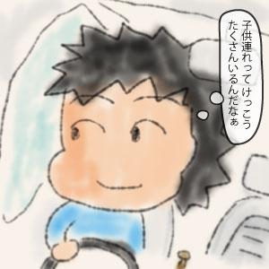 036 新しい世界ai04