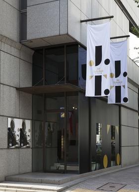佐野研二郎の当初原案は、20世紀モダン・タイポグラフィの巨人ヤン・チヒョルトのパクリ!同じギンザ・グラフィック・ギャラリーで展覧会をやってる!ヤン・チヒョルト展 2013年11月01日 ~ 2013年11月26日