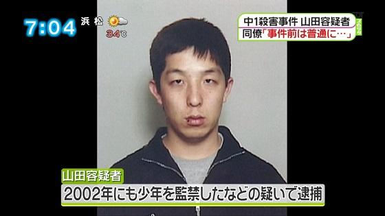 2002年にも少年を監禁した疑いで逮捕!大阪中1殺害事件で逮捕された【金浩二】(本名)=「山田浩二」(現在45歳)=渡利浩二(2002年当時32歳)