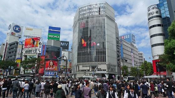 渋谷の風景画像