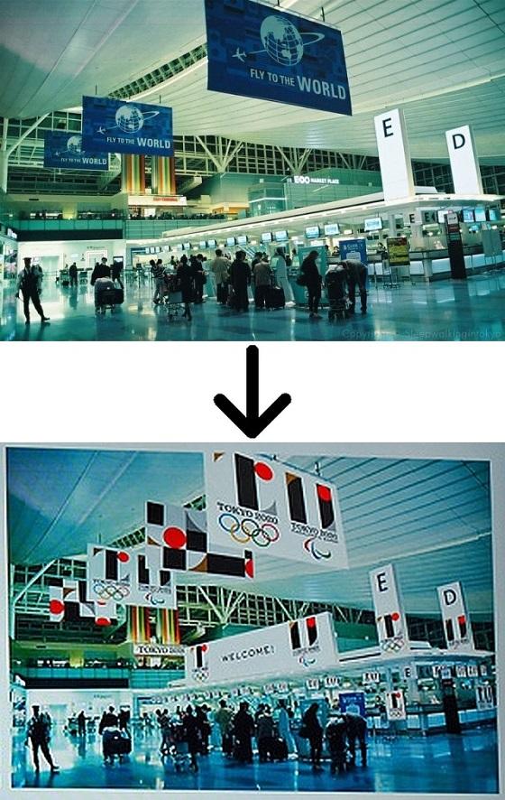 羽田空港 佐野研二郎エンブレムの展開例