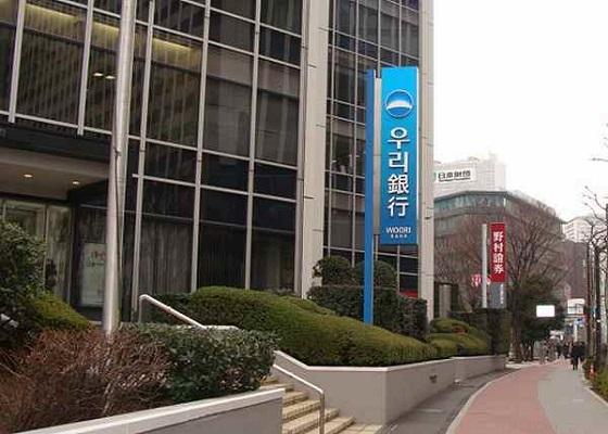 ウリィ銀行東京支店