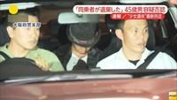 大阪・高槻市中学生遺体 45歳男逮捕までの動きをまとめました。