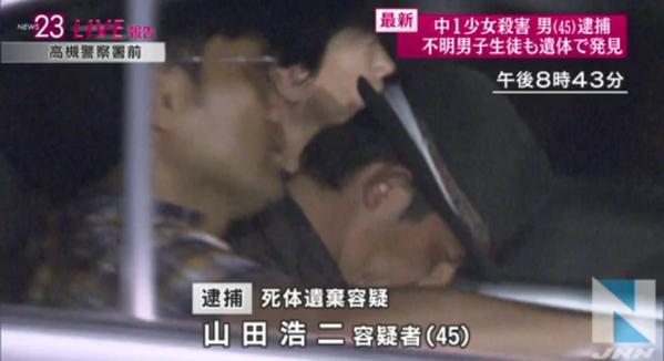 中1女子死体遺棄事件(大阪中1殺害)で逮捕された山田浩(金浩二)二容疑者(45)。
