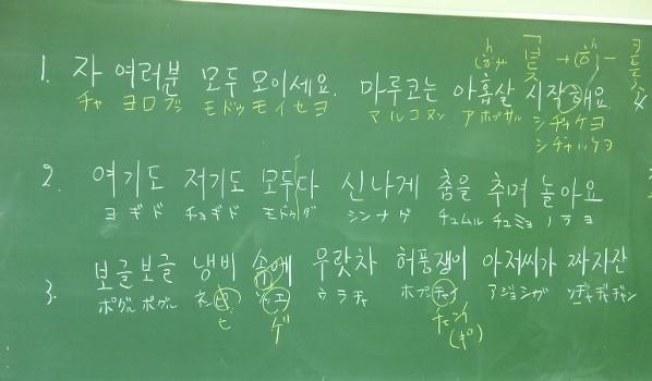生徒「なんで朝鮮語なんかやるんだよ!」在日教師「韓国の歴史と文化に向き合える」朝鮮語教育の強制