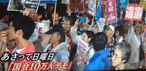 8月28日(金)放送のテロ朝「報道ステーション」で、「あさって日曜日国会10万人デモ」とテロップ表示した。