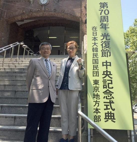 本日、第70周年光復節中央記念式典に参加しました。日本共産党からは、小池晃党副委員長が挨拶。自民党、公明党、民主党、社民党の皆さんも参加され、日韓・韓日友好を切り拓く連帯の思いが交わされました。北区のそ