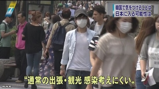 "NHK 専門家 ""韓国への出張や観光での感染考えにくい"""