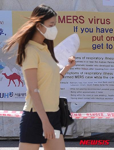 「MERSは人間に伝染しにくい。しかし、韓国人の遺伝子はMERSに脆弱なようだ」 …米サイエンス誌