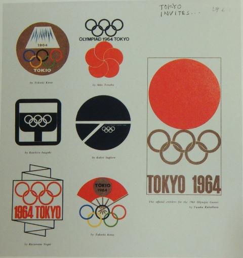 亀倉案(右)と永井案(左下)の「TOKYO」「1964」の形が全く同じ 既存フォントのない時代になぜ?