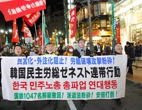▼過去にも【世界的にも有数の戦闘的労働組合】=韓国の『民主労総』(민주노총)は、朝鮮人(韓国人)が多数を占める日本の殺人テロ集団「中核派」と一緒に日本でデモ(テロ)を行っている▼