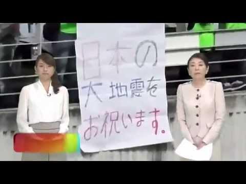 日本の大震災を祝う韓国人