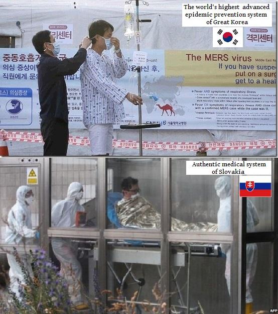 【MERS】 韓国とスロバキアでの感染者の扱いが違い過ぎると韓国民が驚き (写真あり)