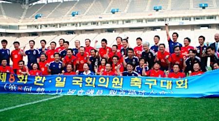 日韓議連が韓国ソウルで親善サッカー!このアホ議員たちが韓国渡航注意勧告に影響か?国会で韓国マーズの感染者が出たら100%こいつらが「運び屋」ですね!
