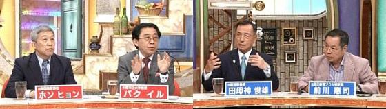 6月15日(月)テレビ朝日「ビートたけしのTVタックル」韓国が猛反発! 日本の世界遺産登録に暗雲?? 「軍艦島は世界遺産にふさわしくない」って何で?