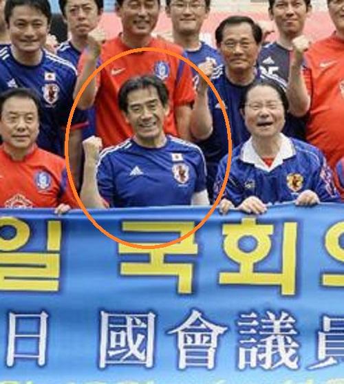 逢沢一郎 韓国 サッカー