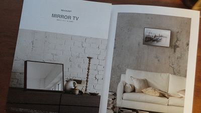 mirrortv_1020_2015_3.jpg