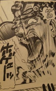 荒木飛呂彦「ジョジョの奇妙な冒険」第21巻
