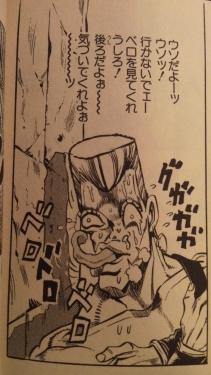 荒木飛呂彦「ジョジョの奇妙な冒険」第23巻よりポルナレフ