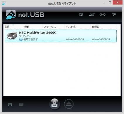 netUSB5600c.jpg