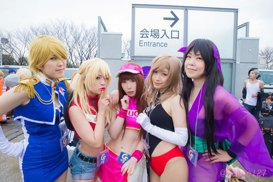 Cure2015-4B.jpg