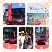 IdeaItalia2015.jpg