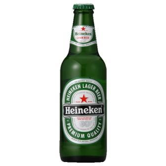 HeinekenW2.jpg