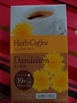 2-25ハーブコーヒーf