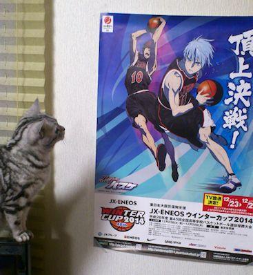 黒子のバスケ ポスター
