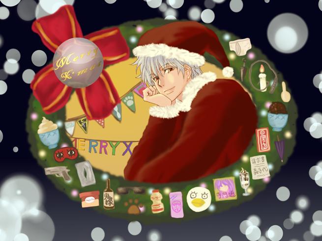 xmas1(クリスマス) 銀魂