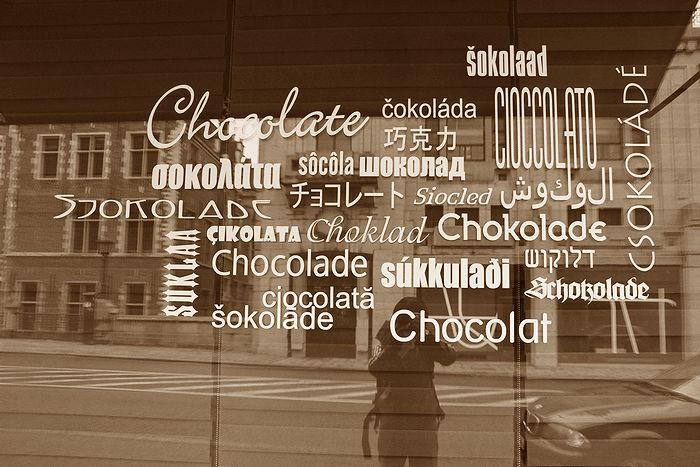 色んなチョコレート
