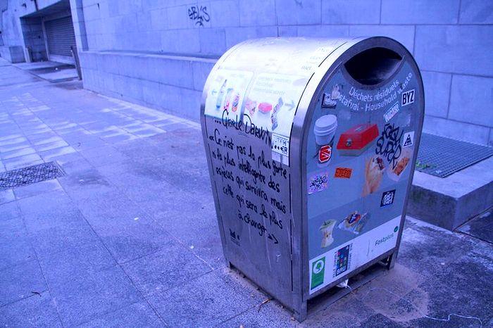 朝のゴミ箱