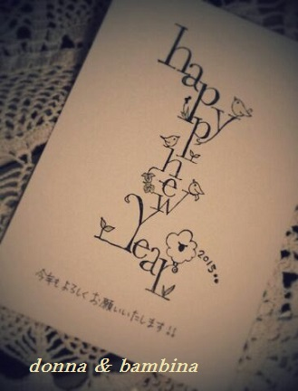 1420378320709 blog