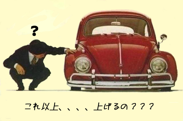 2015_04_11_201505121948583e2.jpg