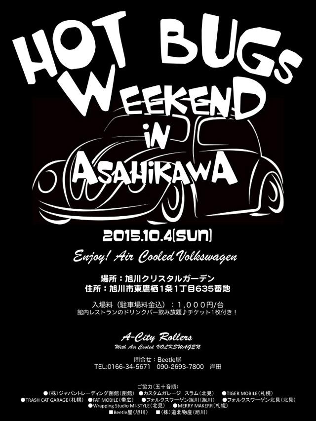 HOT_BUGs_Weekend(1).jpg