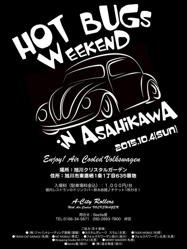 HOT_BUGs_Weekend(2).jpg