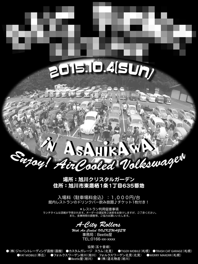 event_20150608214657349.jpg