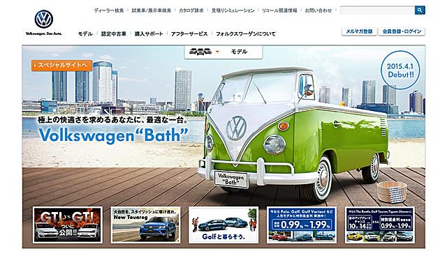 vw-bath-top.jpg