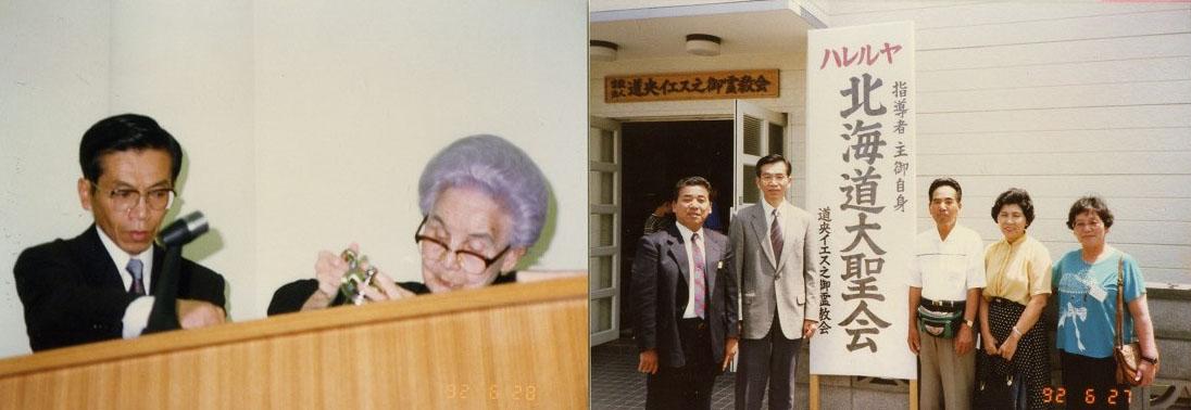 聖餐式で司式される監督村井スワ先生とお手伝いをする筆者       大聖会に集った先生方と聖徒方
