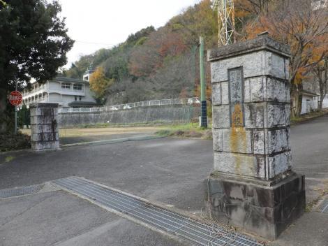 旧箱根湯本中学校校門