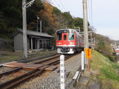 箱根登山線小田急の車両