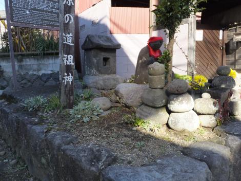 旧東海道一里塚、道祖神・小田原市風祭