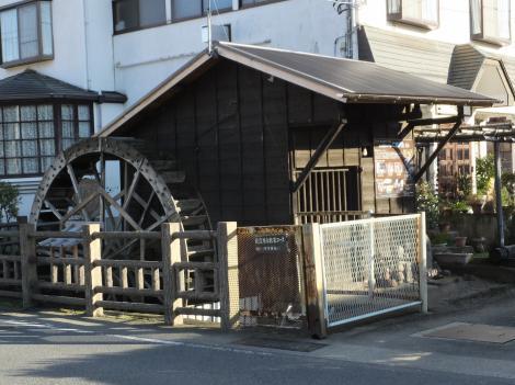 荻窪字駒形の水車