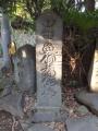 市方神社の念仏塔