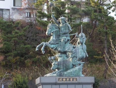 北條早雲公の像