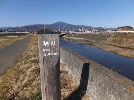 鈴川キロ程標柱