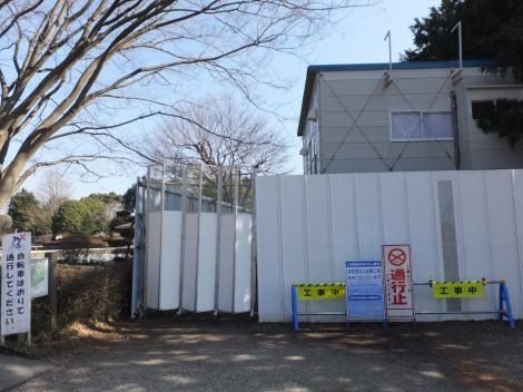 横浜水道みち・道志川系統工事現場