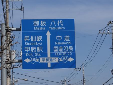 県道3号線・遠光北信号付近